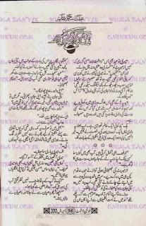 Hain kwakab kuch Iffat Sehar Tahir