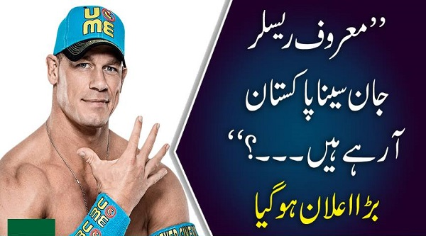 John Cena and other wwe superstars coming to Pakistan in May 2017