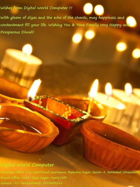 Happy Deepavali From Digital World Computer