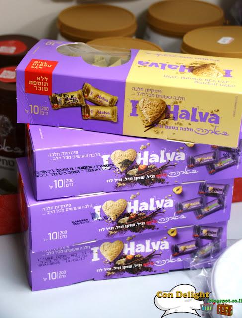 I love halva בארכה