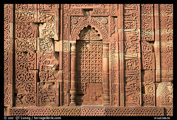 Quwwat Ul Islam Mosque Delhi Oldest In Northern India
