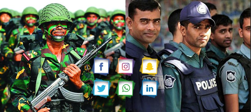 Bangladesh police and army, reality versus our exaggerated propaganda