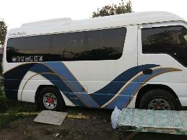 Travel surabaya paciran pp