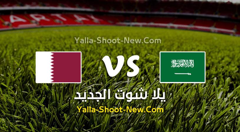 قطر تفرض التعادل السلبي علي السعودية في الجولة الثانيه من كأس آسيا تحت 23 سنة