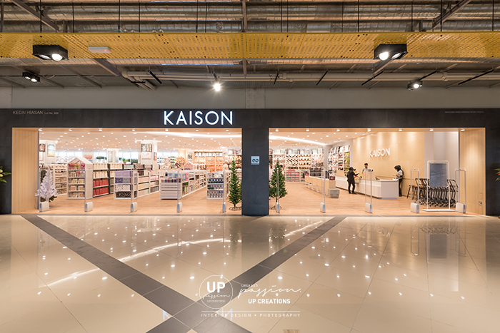 Kaison ekocheras shopfront in dark grey stone texture tiles finish match with wood veneer for side panel