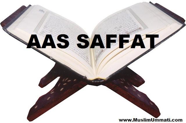 37 Surah Aas Saffat
