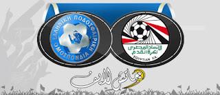 مشاهدة مباراة مصر واليونان بث مباشر 27-3-2018 مباراة وديه دولية اون لاين