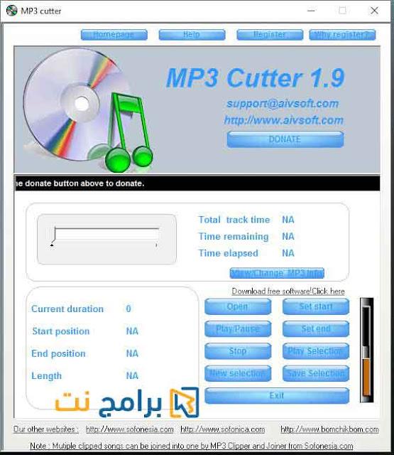 تحميل برنامج تقطيع الاغاني مجانا للكمبيوتر MP3 Cutter