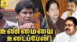 I will reveal mysteries in jaya's death | Anand raj speech