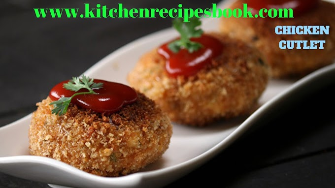 CHICKEN CUTLET RECIPE | CHICKEN TIKKA RECIPE | CHICKEN PATTIES |
