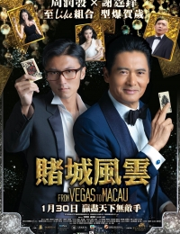 From Vegas To Macau | Bmovies