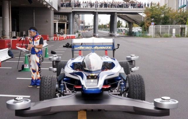 Tamiya Avante Mini 4WD Japan Cup 2015