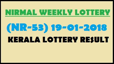 nirmal-weekly-nr-53-kerala-lottery-result