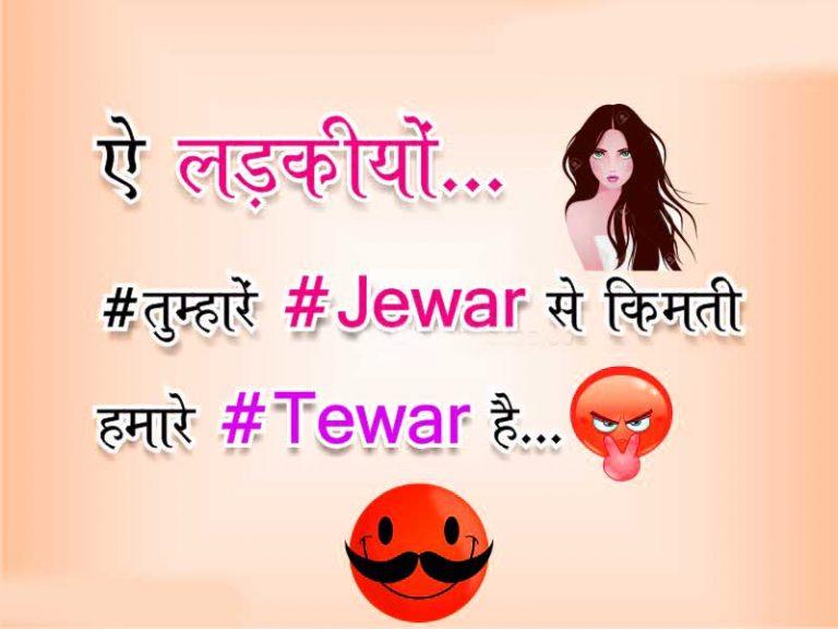 best Desi whatsapp status - Whatsapp status
