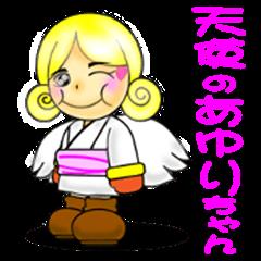 Ayuri-chan the angel