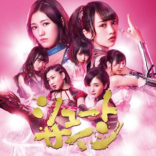 AKB48-アクシデント中-歌詞