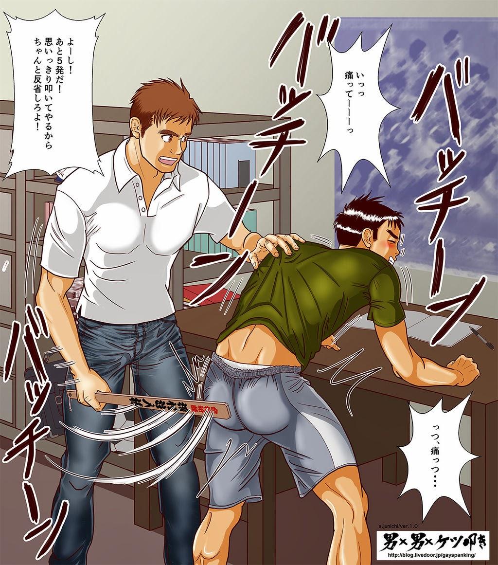 Hairbrush tawse cane spank anime