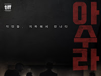 Film Korea Terbaru: Asura: THE CITY OF MADNESS (2016) Film Subtitle Indonesia Full Movie Gratis
