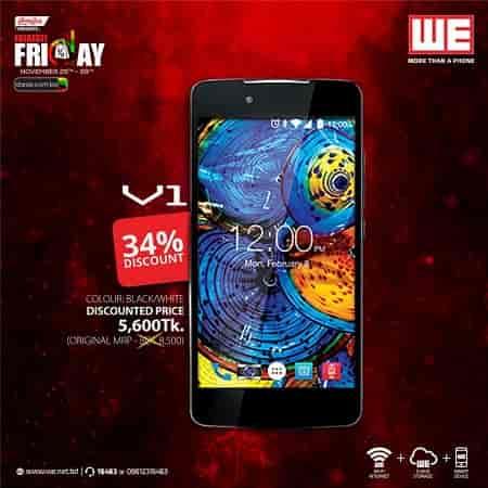 Aamra WE V1 Smartphone