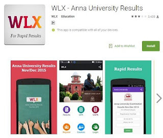 anna univeristy results app