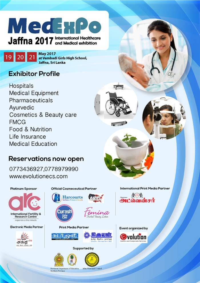 MedExpo Jaffna 2017, Healthcare & Medical Exhibition