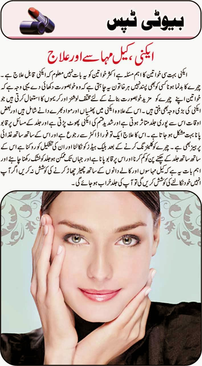 Fashion Designer Wedding Pictures 2015 Cystic Acne Treatment Urdu Tips