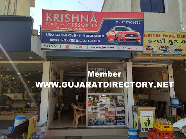 House of Car Accessories Manjalpur