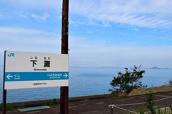 Shikoku Shimonada Train Station