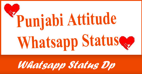 attitude-status-in-punjabi