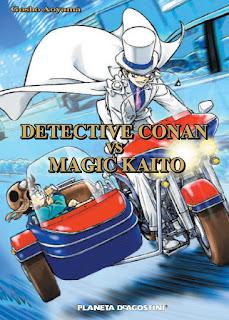 http://nuevavalquirias.com/detective-conan-vs-magic-kaito.html