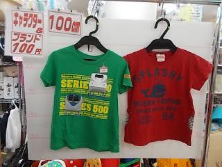 カーズ タンクトップ 120㎝ 100円