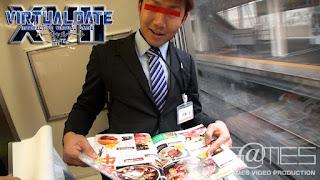 G@mes Virtual Date 17 Osamu
