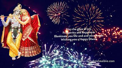Happy Diwali Radha Krishna