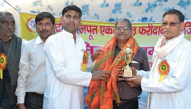 Jadoun Rajput Ekta Dal Faridabad celebrates Holi with Holi celebrations