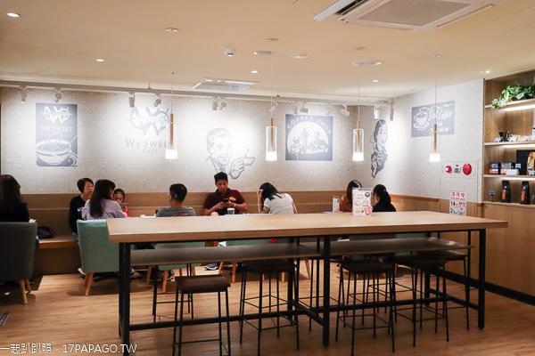 全聯台中市政旗艦店|全台首家WE SWEET CAFE|輕鬆購物喝下午茶