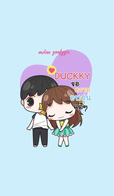 DUCKKY melon goofy girl_N V08 e