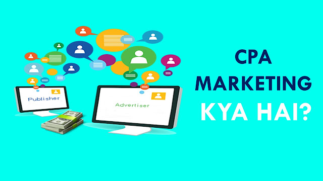 CPA Marketing क्या है? Guide For Beginners