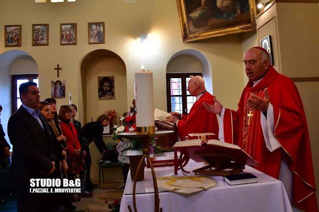 Θρησκευτική εκδήλωση και ομιλία για τους φιλέλληνες και την Πολωνική ανεξαρτησία από τους Καθολικούς στο Ναύπλιο (βίντεο)