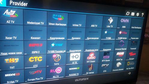 تطبيق Ssiptv لمشاهدة قنوات Beinوosn علي شاشة Lg و سامسونج