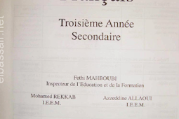 كتاب اللغة الفرنسية للسنة الثالثة ثانوي جميع الشعب