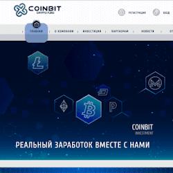 Coinbit Fund: обзор и отзывы о coinbit-fund.com (HYIP платит)