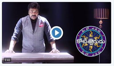 Meelo Evaru Koteeswarudu Season 4 Epidose 1 Full Watch Online Live Stream