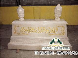 makam Soeharto Marmer terbaru