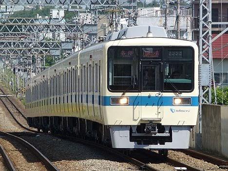 小田急電鉄 各停 片瀬江ノ島行き3 8000形