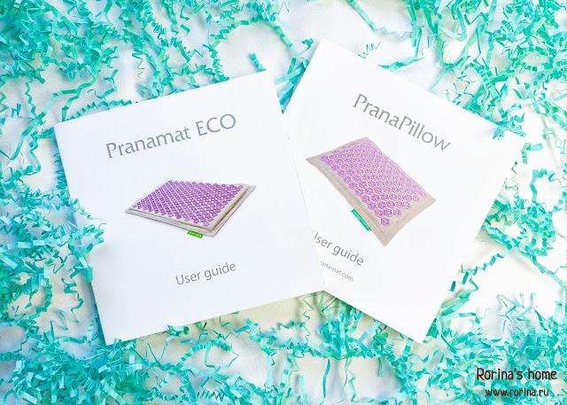 Программы использования Пранамат