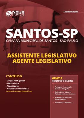 Apostila Concurso Câmara de Santos 2020 Assistente Legislativo - Agente Legislativo Grátis Cursos Online