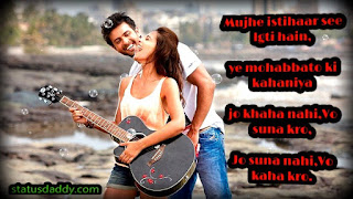 Hindi Love Shayari | Love Shayari Hindi