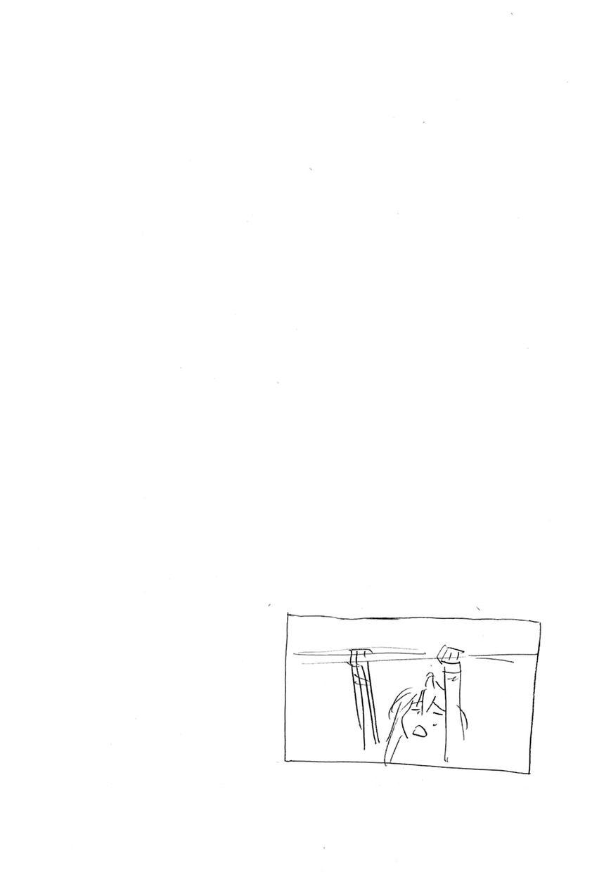 Minami-ke - Chapter 186