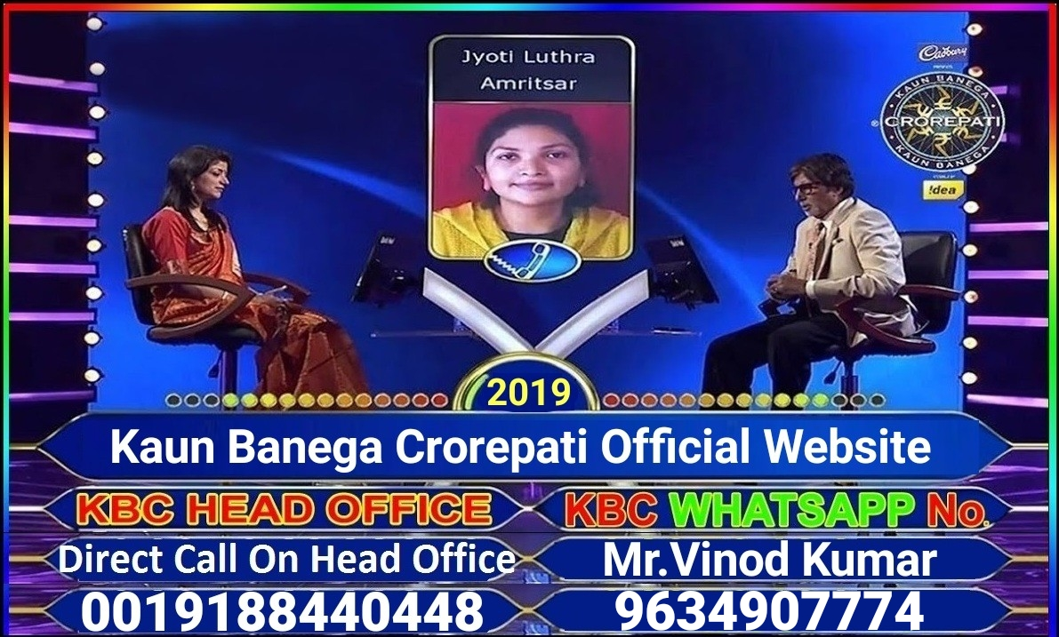 jio kbc lucky winner 2019,kbc lottery winner 2019,kbc check online lottery,with mobile numebr,