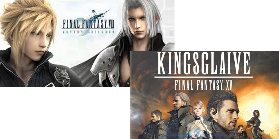 Merc With A Movie Blog Side By Side Final Fantasy Vii Advent